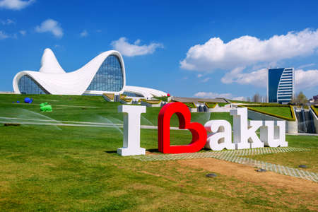 Baku, Azerbaijan - April 12, 2017 : Heydar Aliyev Centre building designed by famous architect Zaha Hadid. The Center is a symbol of Azerbaijans progress due to its modern and innovative design. Redakční