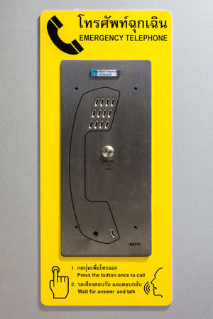 Emergency call wall stick with yellow badge