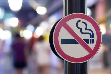 black smoke: Do not smoke sign Stock Photo