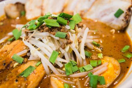 Japanese ramen pork soup noodles traditional cuisine photo