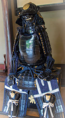 Samurai Armor photo