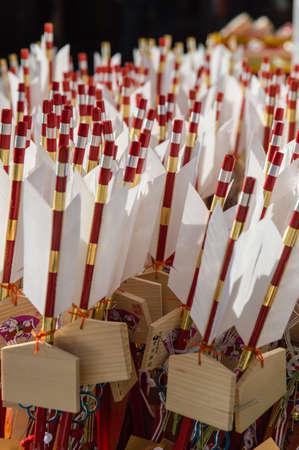 Ceremonial arrows, called hamaya The arrows are used to drive off evil. Japan, Fukuoka Atago Temple photo