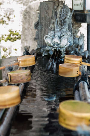 Cleansing basin in Shinto temple. photo