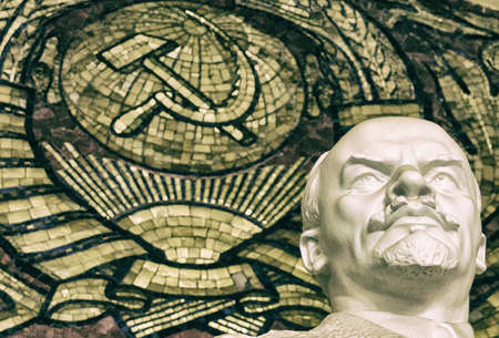 Head of the soviet leader Lenin on a Soviet background