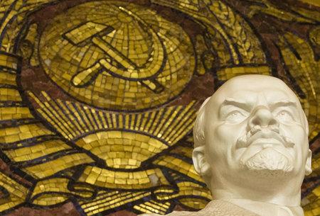 Head of the soviet leader Lenin on a Soviet background