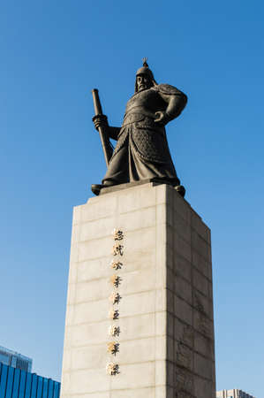 famous industries: Yi Sun-sin (April 28, 1545 – December 16, 1598), also commonly transliterated Yi Soon-shin or Lee Sun-shin) was a Korean naval leader noted for his victories against the Japanese navy during the Japanese invasions of Korea (1592-1598) during the Joseon