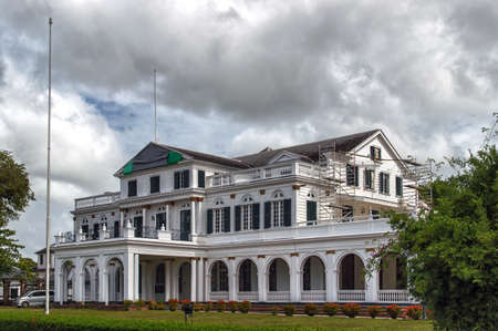 suriname: The Gouvernementsgebouw is the presidential palace of Suriname, located in the capital of Paramaribo.