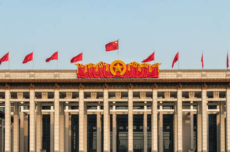 China national conference hall in Beijing next to Tiananmen Square.