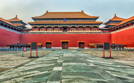 ancient architecture: The Meridian Gate. Forbidden City in Beijing, China. Editorial