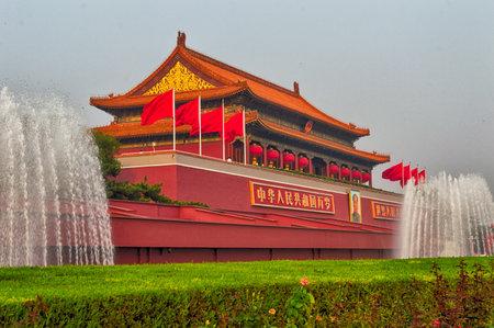 Forbidden City: China Beijing Tiananmen gate entrance to Forbidden city