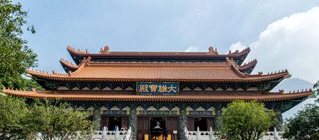 po: Po Lin Monastery, Lantau, Hongkong