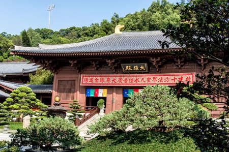 dynasty: Chi lin Nunnery, Tang dynasty style temple, Hong Kong, China