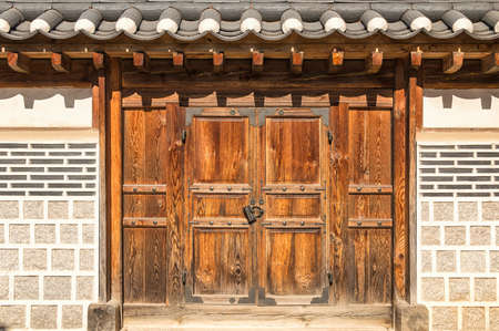 Traditional Korean doors on a sunny day