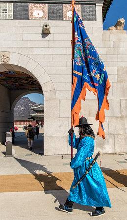 korean ethnicity: The Kings Royal Guard at Changdeokgung Palace, Seoul