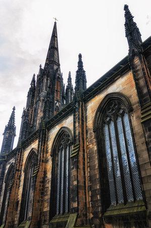 mile: Exterior of the Hub, Royal Mile, Edinburgh, Scotland