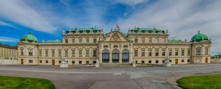 high section: The Belvedere was built by Johann Lukas von Hildebrandt as the summer residence of Prince Eugene of Savoy, the brilliant military commander whose strategies helped vanquish the Turks in 1683. Situated on a gently sloping hill, the Belvedere consists of tw