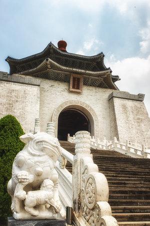 Chiang Kai-shek Memorial Hall is a popular travel destination Landmark among tourists.