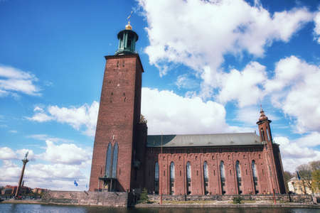 stock certificate: Stockholm city hall in summer