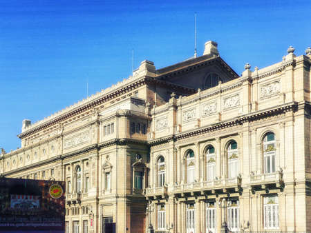 Facade of the Teatro Colon in Buenos Aires (Argentina) royalty-free stock photoBuenos Aires, Argentina - June  7, 2016: Facade of the Teatro Colon in Buenos Aires (Argentina) Stock Photo - 80800987