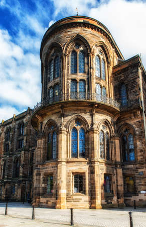scottish culture: University of Glasgow, Scotland in a beautiful summer day, United Kingdom