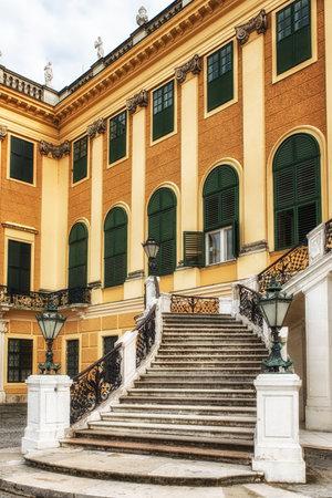 Vienna, Austria - July 09, 2017: Detail of the Schonbrunn Palace, Vienna