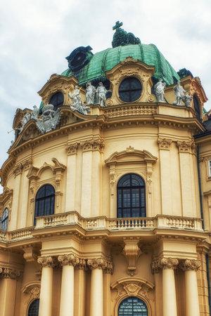 Vienna, Austria - July 09, 2017: Klosterneuburg: Historic monastery of Klosterneuburg, Austria. The monastery is famous for the Verduner Altar. 版權商用圖片 - 91690957