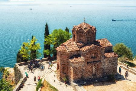 St. Jovan Kaneo church overlooking Ohrid lake, Macedonia Editorial