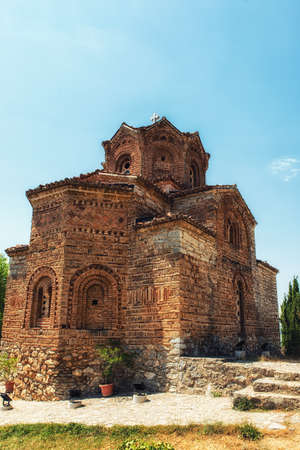 The small Church of St John the Theologian is a beautiful landmark sitting right on the edge of Macedonias stunning Lake Ohrid