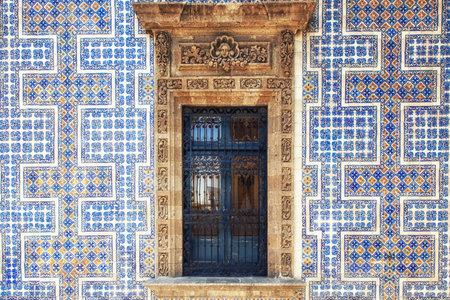 The House of Tiles (Casa de los Azulejos) - Mexico City, Mexico
