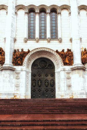Central entrance to the Christ the Saviour, Moscow, Russia Zdjęcie Seryjne