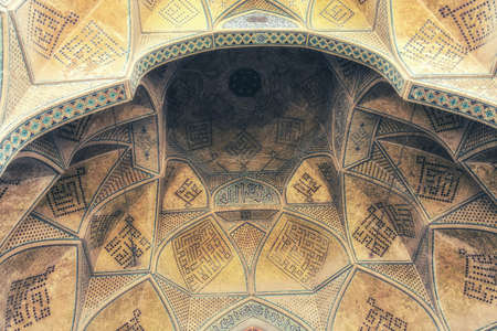 Sheikh Lotfollah Mosque interior ceiling architecture in Isfahan, Iran