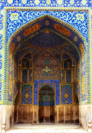 Detail of exterior of the Sheikh Lotfollah Mosque in Isfahan, Iran