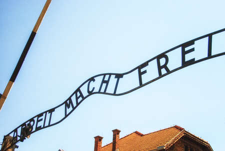 The phrase on the main entrance gateway to the Auschwitz camp of Auschwitz-Birkenau translates to