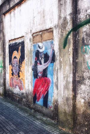Wall mural in Colonia del Sacramento, Uruguay.