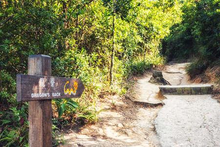 Dragon's Back walk sign, at the beginning of the trail, in Shek O, Hong Kong
