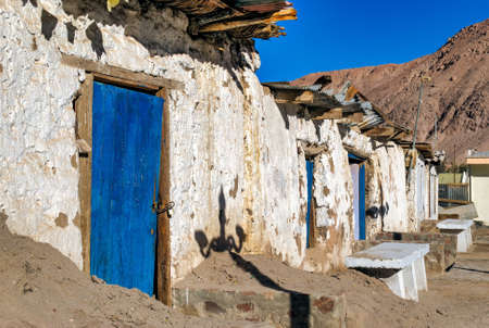 Guanacagua is a small town in chilean altiplano (highlands) at an altitude of 4,400 m Фото со стока
