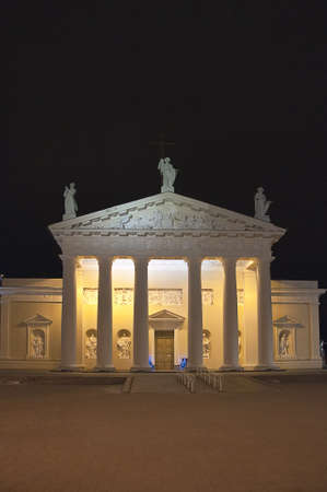 The main Catherdral of Vilnius at night time