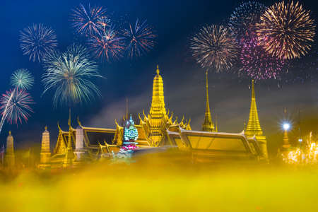 5 december: At 5 December 2014 Grand Palace, Bangkok, Thailand - Stock Image Editorial