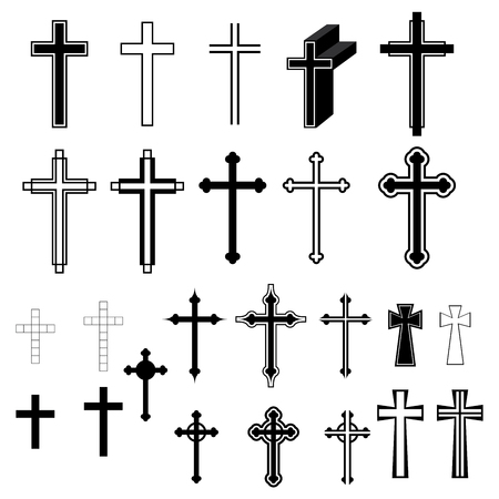 Christian Cross icon Latin Cross icon on background vector illustration