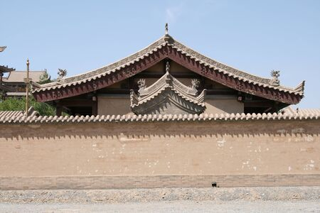 vernacular: Chinese roof