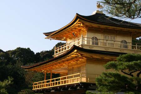 rokuonji: Kinkakuji the Golden temple  Editorial