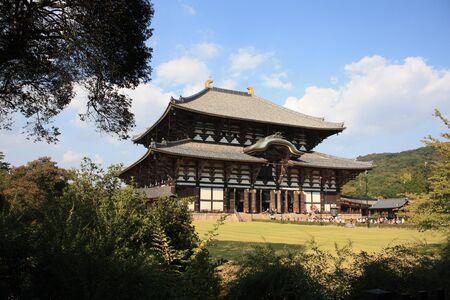 todaiji: Main Hall of Todaiji Temple in Nara, Japan  The world Editorial