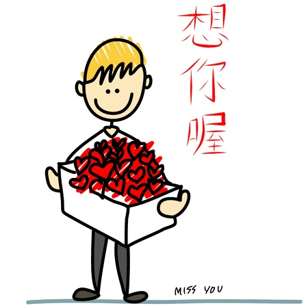 miss you: cartoon character boy in love hand-drawn with hearts box and chinese character miss you