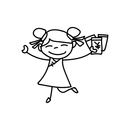 happiness concept: hand drawing Chinese New Year cartoon character happiness concept