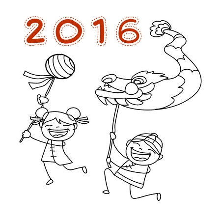 happy people:  Chinese New Year cartoon character happy people