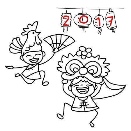Conjunto De Personajes De Dibujos Animados De Dibujo A Mano Chinos Y ...
