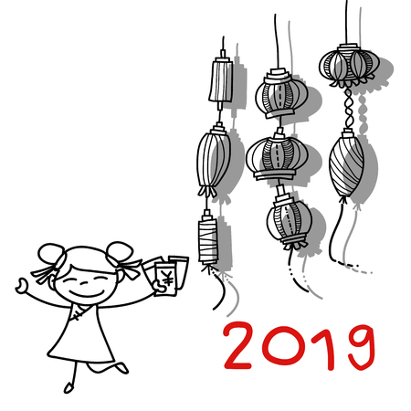 Hand drawing cartoon character Chinese people and kids. Happy Chinese New Year 2019, moon year, lunar year concept. Line art for coloring. Stok Fotoğraf - 126634470