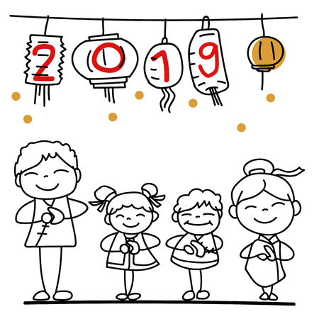 Hand drawing cartoon character Chinese people and kids. Happy Chinese New Year 2019, moon year, lunar year concept. Line art for coloring. Ilustração