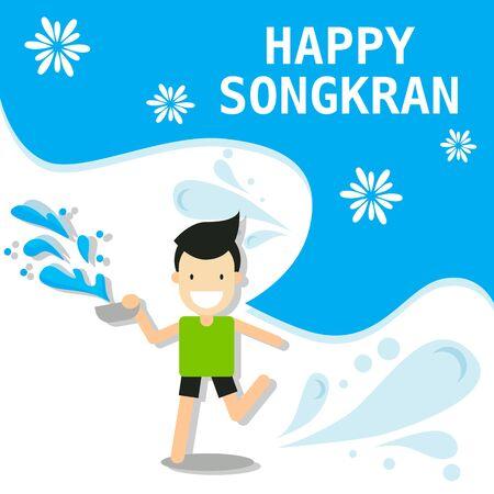 personaggio dei cartoni animati persone astratte per il festival Songkran in Thailandia per il capodanno thailandese durante la calda estate del 13 aprile illustrazione vettoriale