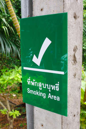 smokers: Smokers can not smoke illegally prepared